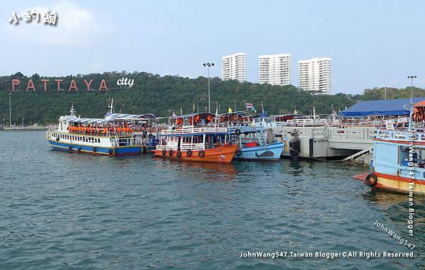 Bali Hai Pier Main Pattaya Pier.jpg