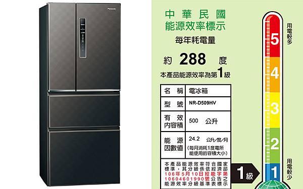 四門冰箱好不好.jpg