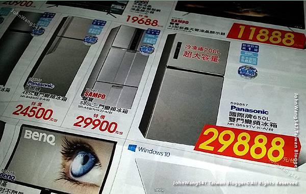 Panasonic國際牌650L雙門變頻大冰箱.jpg