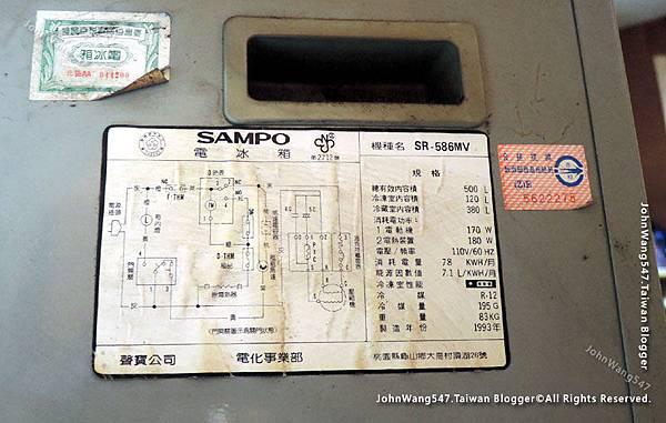 Sampo電冰箱500L.jpg
