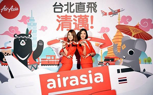 AirAsia亞航台北直飛清邁9月底開航1.jpg