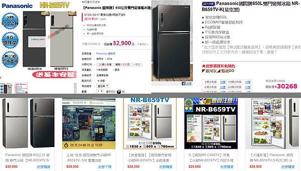 國際牌650公升變頻雙門冰箱NR-B659TV價格.jpg