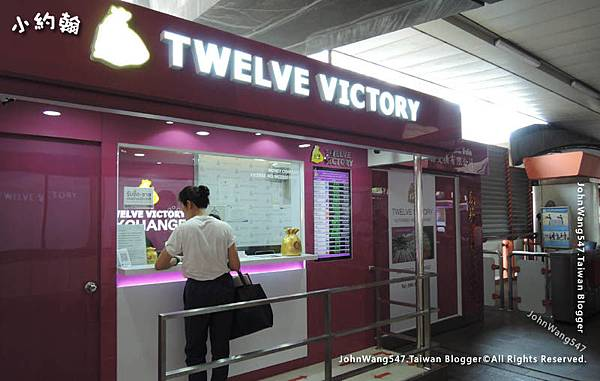 12 Twelve Victory Exchange Thailand.jpg