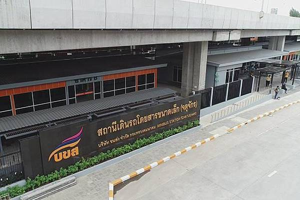 Mo Chit minivan terminal