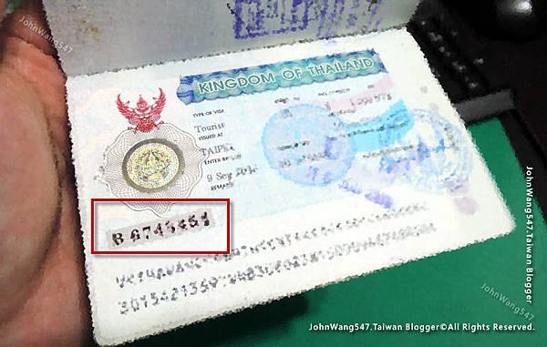 泰簽(泰國觀光簽證)號碼