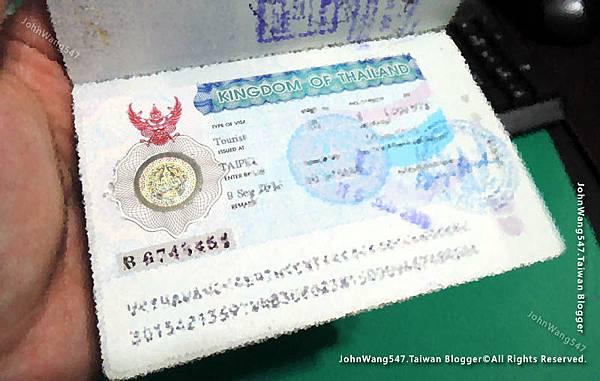泰簽(泰國觀光簽證)