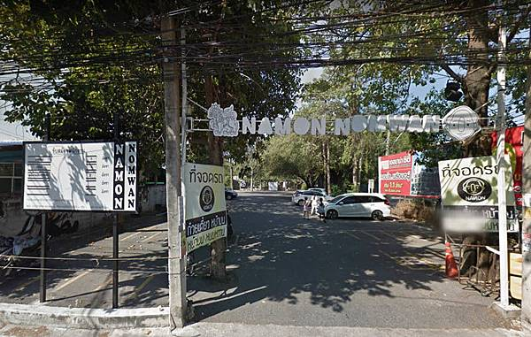 Namon Nomwan Cafe parking.jpg