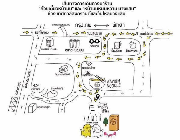 Namon Nomwan Cafe Map.jpg
