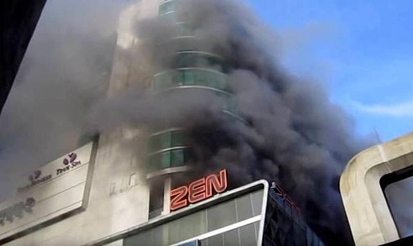 Central World Fire Bangkok May 2010