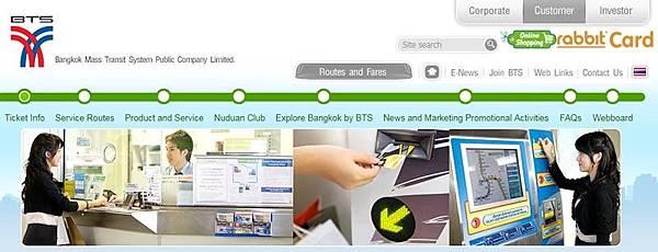 Bangkok Mass Transit System Public Company Limited