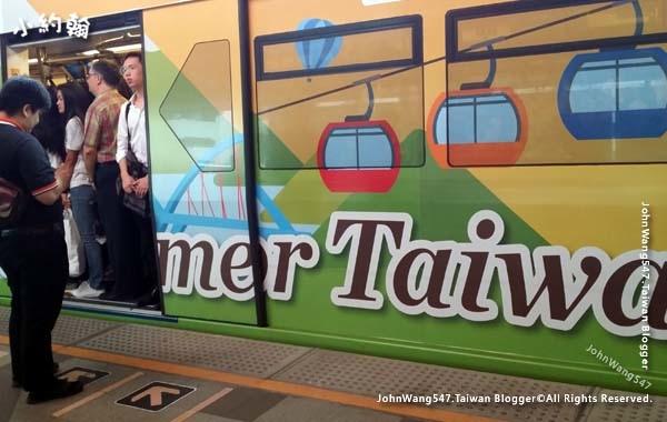 BTS Bangkok Taiwan advertising