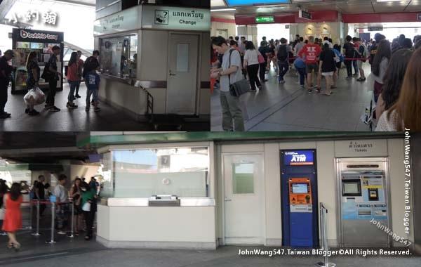 曼谷bts捷運售票處.jpg