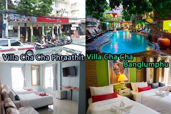 Villa Cha Cha Phraathit,Banglumphu Hotel.jpg