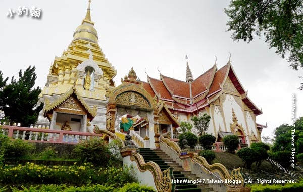 Wat Phra That Doi Saket Chiang Mai.jpg
