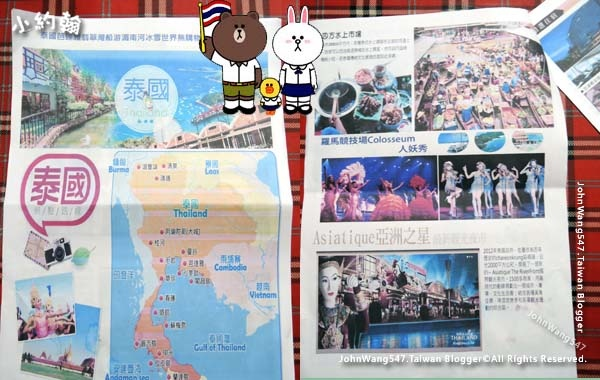 泰國芭達雅遊湄南河冰無購物5日遊.jpg