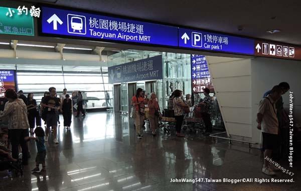 台北桃園機場出入境