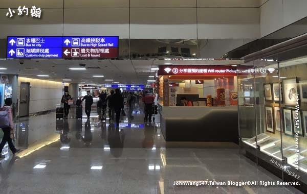 桃園機場巴士高鐵接駁車.jpg