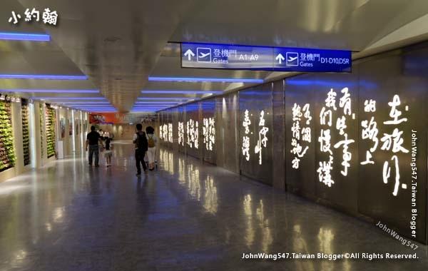 桃園機場登機門2.jpg