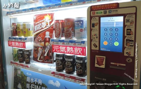 桃園機場候機區飲料販賣機.jpg