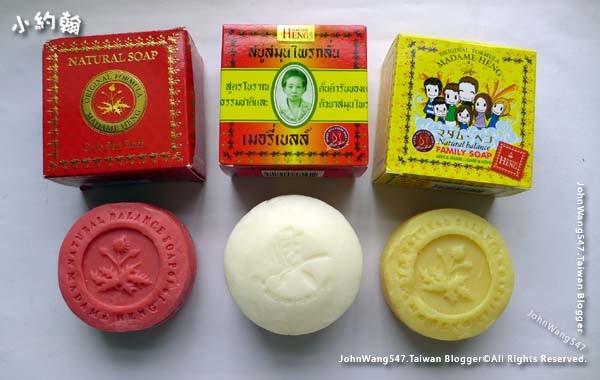 Madame Heng興太太草本阿嬤牌手工香皂