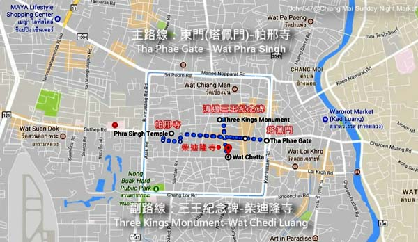 Chiang Mai Sunday Night Market MAP.jpg
