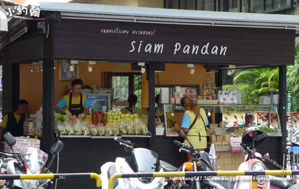 Siam Pandan暹羅香蘭葉糕點店.jpg
