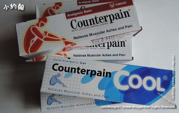 泰國必買Taisho Counterpain泰國酸痛藥膏