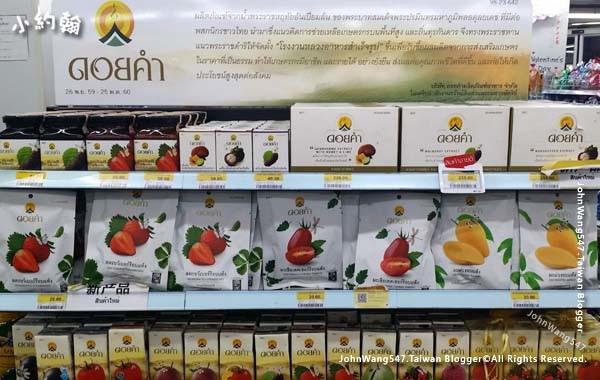 泰國必買Doi Kham Royal Project Shop水果乾