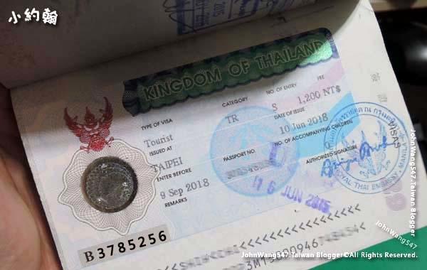 泰國簽證(Thailand Visa)