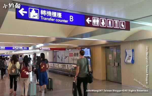 桃園機場入境回台灣2.jpg