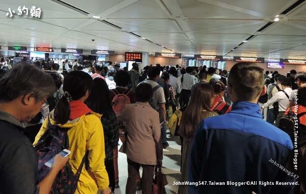 桃園機場回台灣入境檢查2.jpg