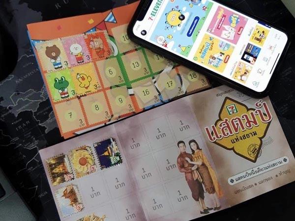 7Eleven Thailand Line  BuppeSanNivas.jpg
