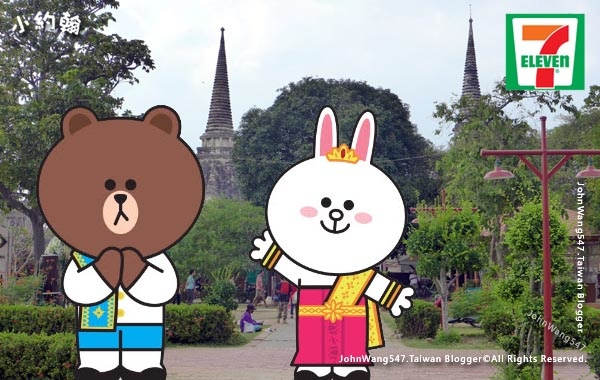 7Eleven Thailand Line Friends BuppeSanNivas2018