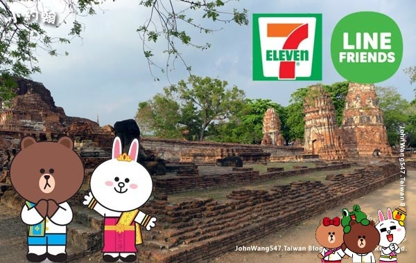 7Eleven Thailand Line Friends BuppeSanNivas