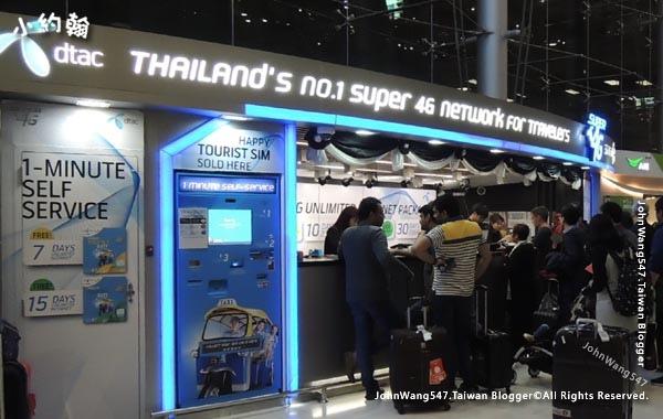 DTAC Happy Tourist泰國SIM卡BKK機場.jpg
