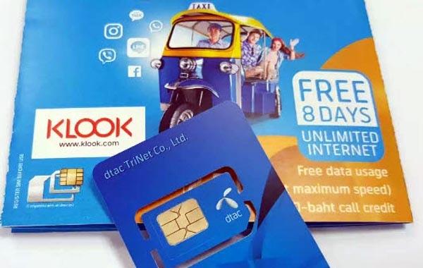 KLOOK泰國DTAC 4G上網SIM卡.jpg