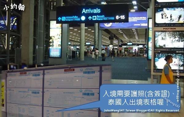 抵達Suvarnabhumi airport曼谷BKK機場3.jpg