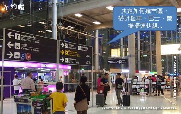 抵達Suvarnabhumi airport曼谷BKK機場6.jpg