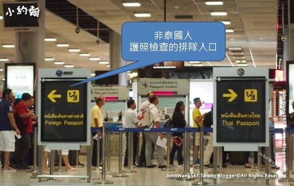 抵達Suvarnabhumi airport曼谷BKK機場4.jpg