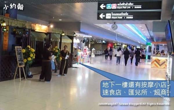 Suvarnabhumi airport曼谷BKK機場B1.jpg