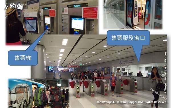 Suvarnabhumi airport曼谷機場捷運.jpg