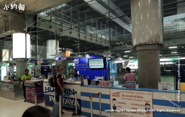 Suvarnabhumi airport Bus to pattaya Huahin.jpg