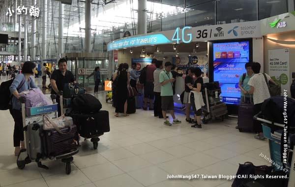 Suvarnabhumi airport 4G Sim card.jpg