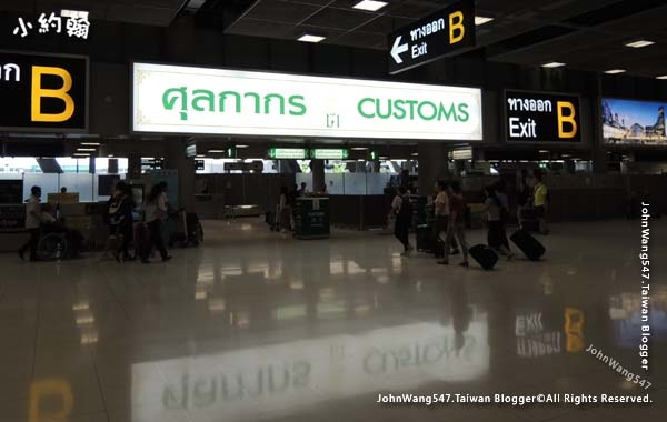 Suvarnabhumi airport Customs