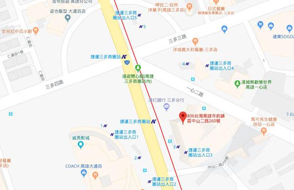 高雄VFS Global泰國簽證申請中心MAP.jpg