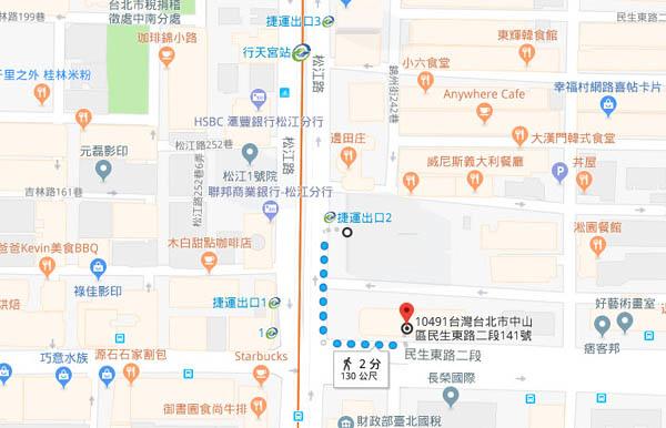 台北VFS Global泰國簽證申請中心MAP.jpg