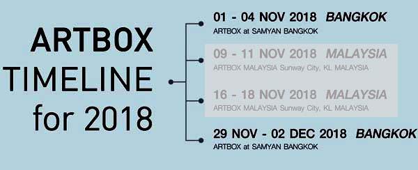 ARTBOX Ep5 2018 Time