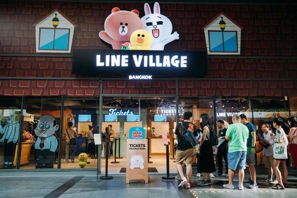 LINE Village Bangkok1.jpg