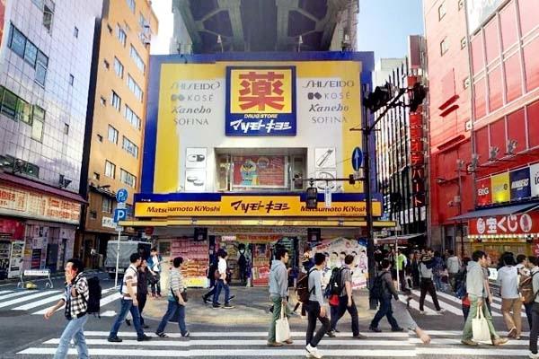 MatsumotoKiyoshi松本清藥妝店1.jpg