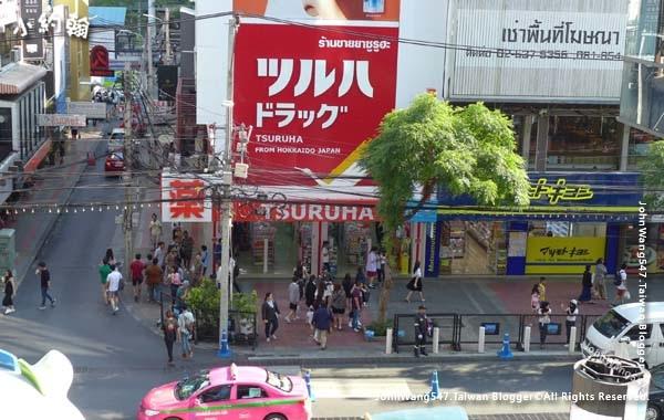 Siam Square TSURUHA Drug Matsumoto Kiyoshi.jpg